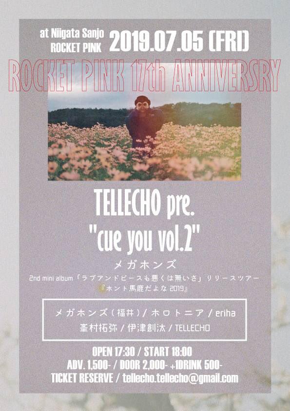 "ROCKET PINK 17th ANNIVERSARY / TELLECHO pre. ""cue you vol.2"" / メガホンズ 2nd mini album ラブアンドピースも悪くは無いさ リリースツアー ""ホント馬鹿だよな 2019"""