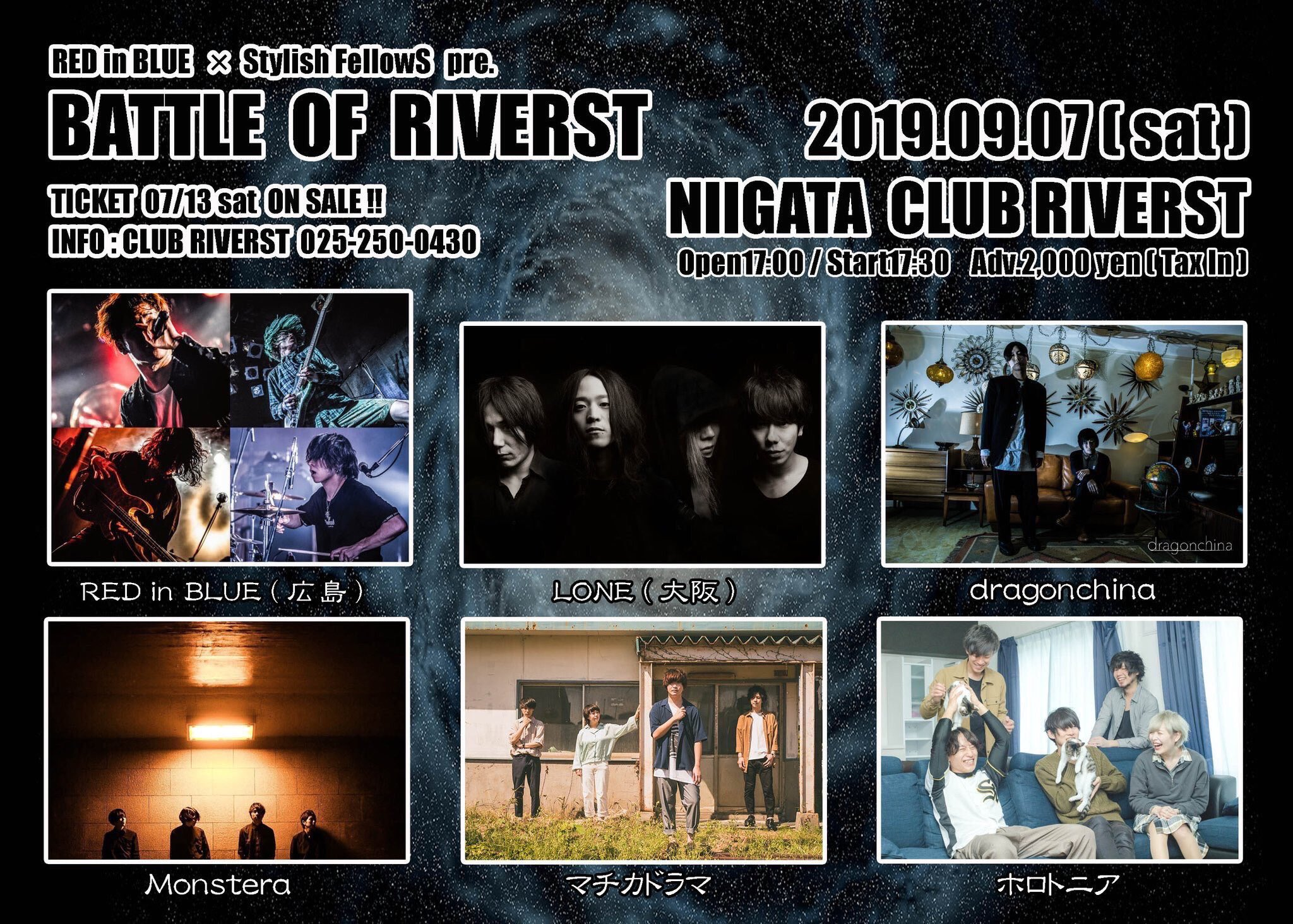 """RED in BLUE × Stylish FellowS pre. """"BATTLE OF RIVERST"""""""