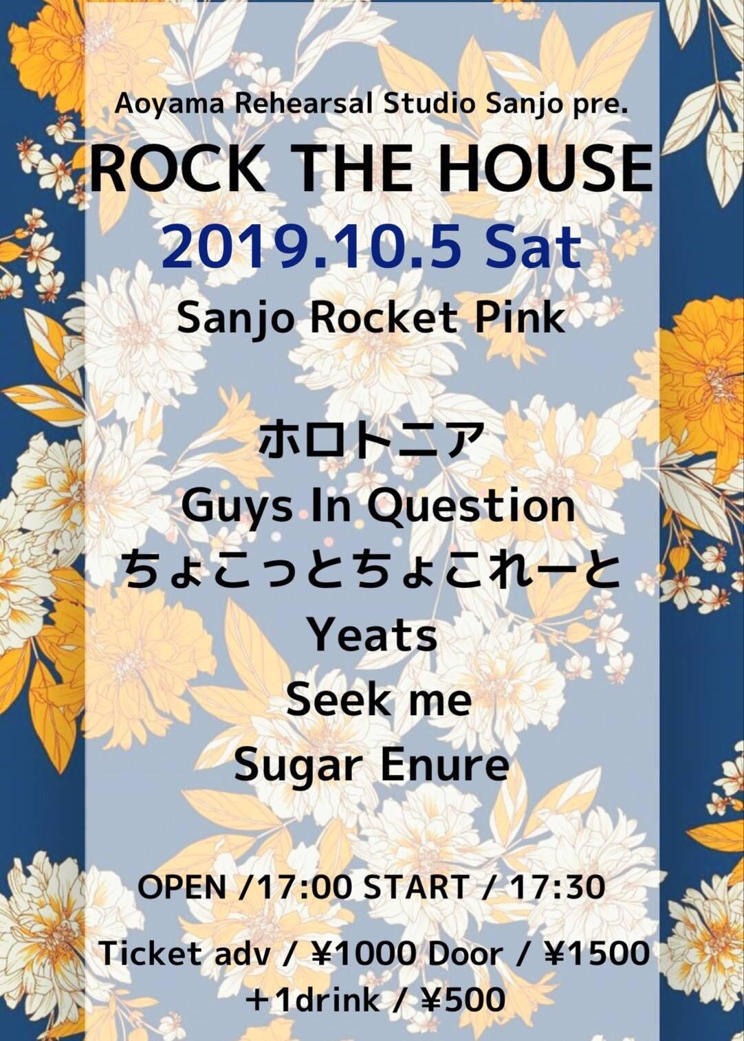 "Aoyama Rehearsal Studio Sanjo Pre. ""ROCK THE HOUSE"""