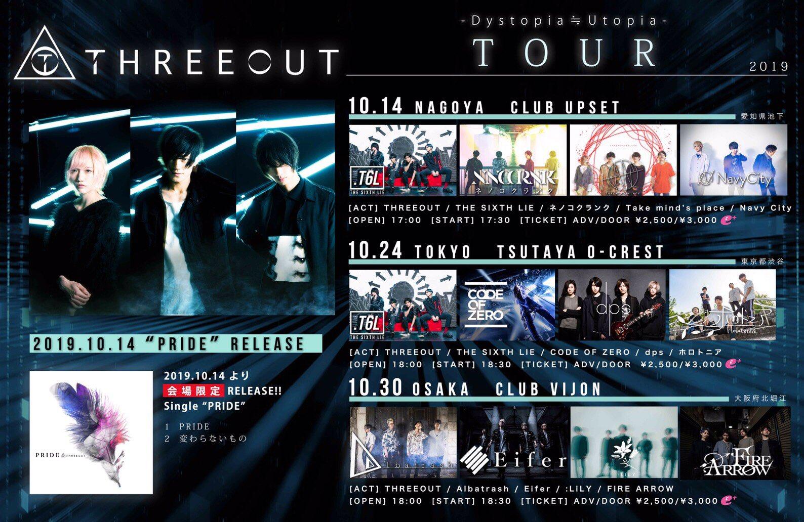 """THREEOUT """"Dystopia≒Utopia TOUR 東京編"""""""