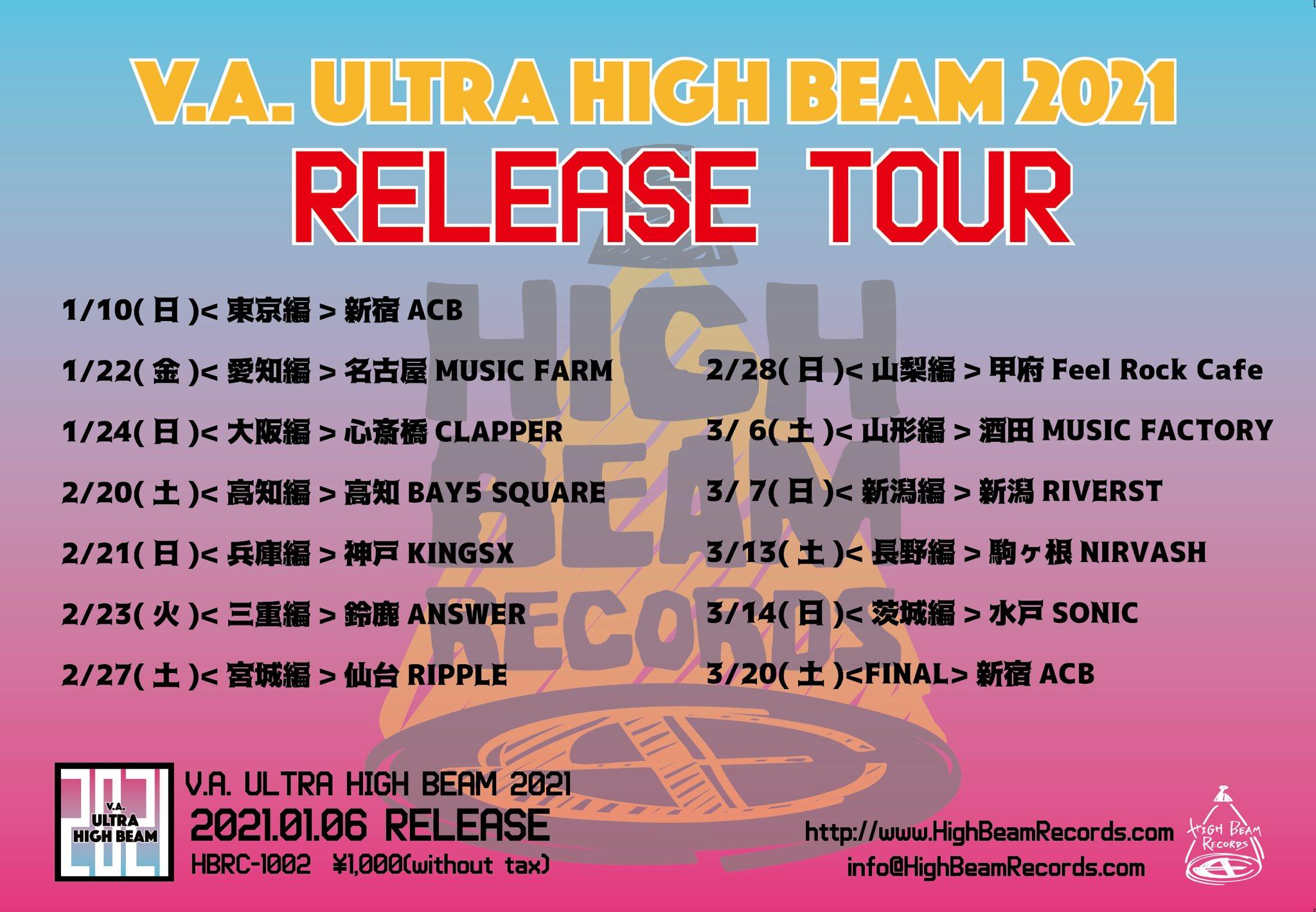 V.A.  ULTRA HIGH BEAM 2021  RELEASE TOUR ~新潟編~